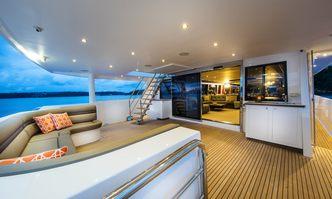 Corroboree yacht charter Lloyds Ships Motor Yacht