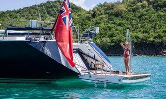Twilight yacht charter Oyster Yachts Sail Yacht
