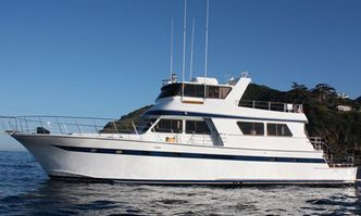 Paradiso yacht charter Unknown Motor Yacht