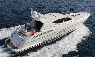 Ultima Beach yacht charter Leopard Motor Yacht