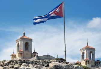 Discover Cuba On Board Lurssen Superyacht TITANIA photo 3