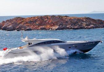 Sun Anemos yacht charter Couach Motor Yacht