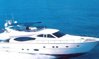 Amor yacht charter Ferretti Yachts Motor Yacht