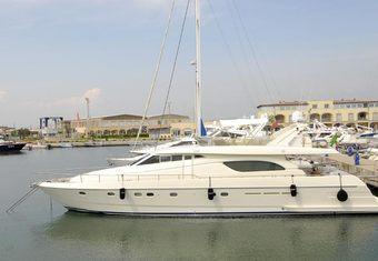 Celine yacht charter lifestyle