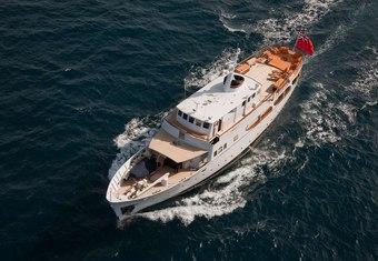 Camara C yacht charter lifestyle