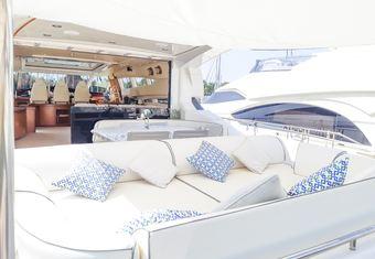 Sea Lady yacht charter lifestyle