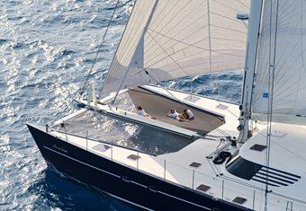 Azizam yacht charter lifestyle