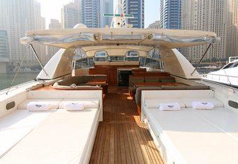 Time Out Umm Qassar yacht charter lifestyle