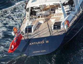 Antares III photo 5