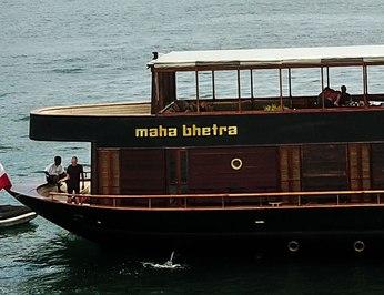 Maha Bhetra photo 86