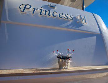 Princess M photo 28