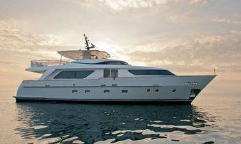 Superyacht NOOR Added to the Charter Fleet