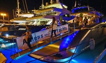 MEDYS Nafplion 2015, Greece