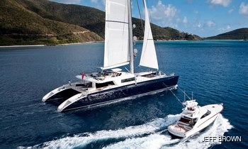 44m catamaran HEMISPHERE available for French Polynesia charters this winter