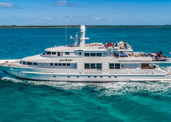 Starship yacht charter in Saint Martin