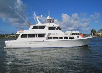 Ms B Haven yacht charter in Costa Rica