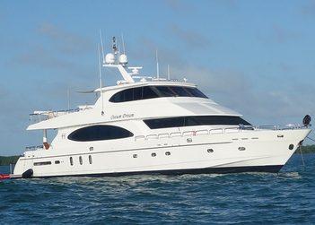 Ossum Dream yacht charter in Cuba