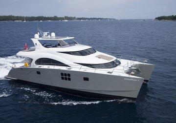 Damrak II yacht charter in Arabian Gulf