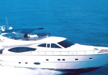 Amor charter yacht