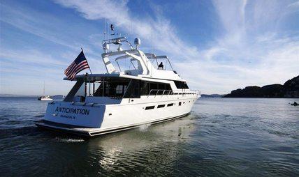 Anticipation Charter Yacht - 4