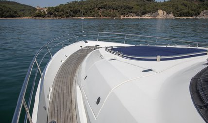 Happy Dream Charter Yacht - 2