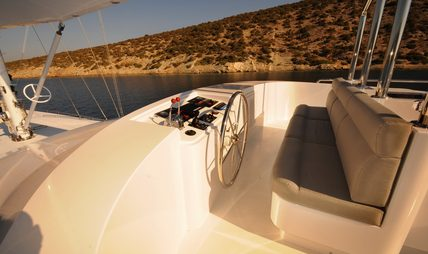 Gulmaria Charter Yacht - 6