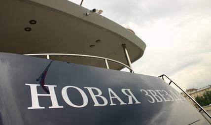 Nova Star Charter Yacht - 4