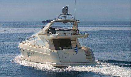 Almaz Charter Yacht - 5
