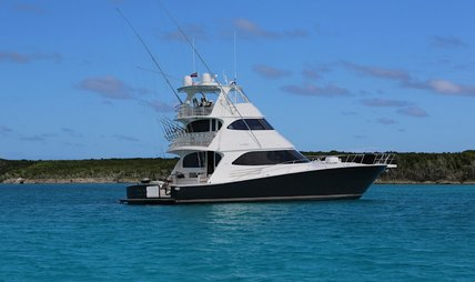 Ata Rangi Charter Yacht - 4