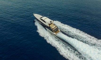 EUDEMONIA KYVOS Charter Yacht - 5