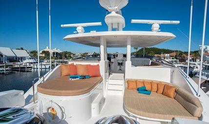 Wild Kingdom Charter Yacht - 3