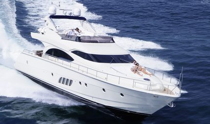 Xtreme Charter Yacht - 3