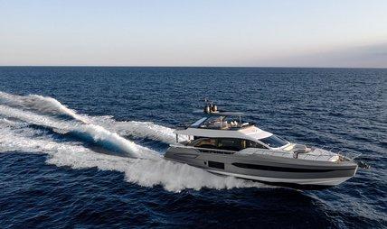 Imagine Charter Yacht - 5