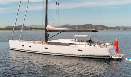 NEYINA Charter Yacht - 7