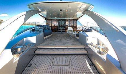 Adastra Charter Yacht - 2
