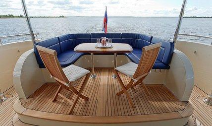 Петропавловск Charter Yacht - 4