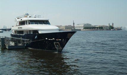 Nova Star Charter Yacht - 2