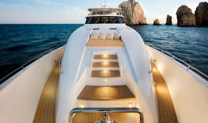 Northern Dream Charter Yacht - 2