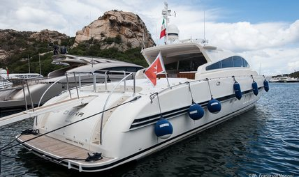 Doha Charter Yacht - 4