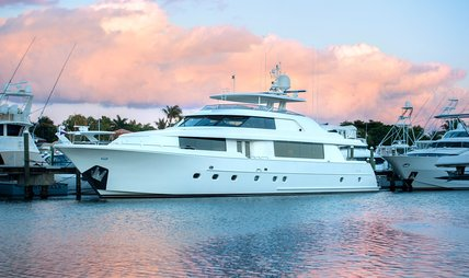 Wild Kingdom Charter Yacht - 2