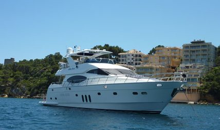 Midas Touch Charter Yacht - 2