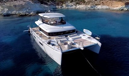 Galux One Charter Yacht - 2