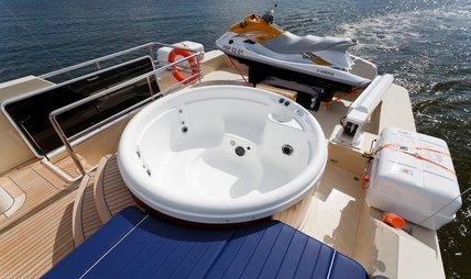 Петропавловск Charter Yacht - 2