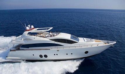 Amon Charter Yacht - 8