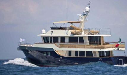Sapucai Charter Yacht - 2