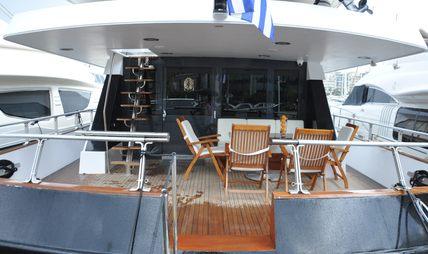 Shiva Charter Yacht - 3