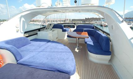 NEVER ONE Charter Yacht - 4