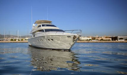 Andalus Charter Yacht - 2
