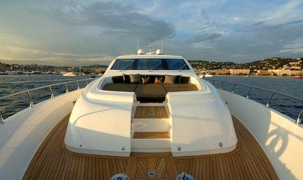 Aleon Charter Yacht - 2