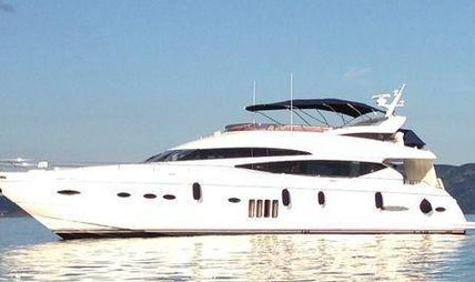 Uriamir Charter Yacht - 2